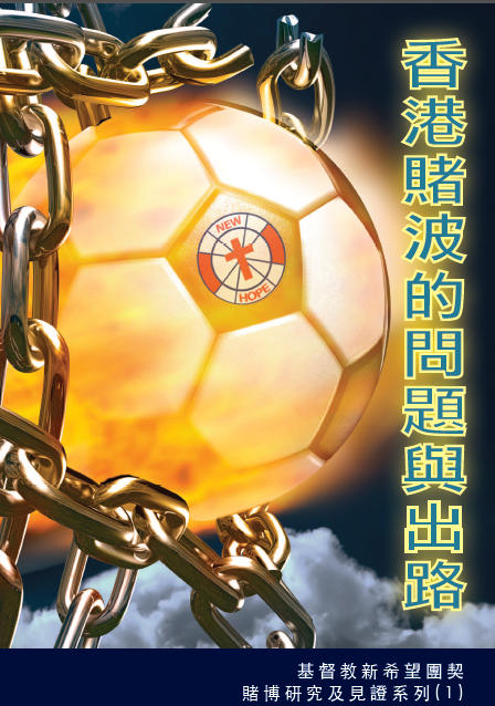 NHBook2012-Cover 02